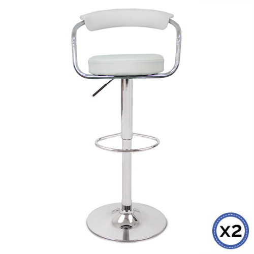 Faux Leather Chrome Base Gas Lift Bar Stool White Gina